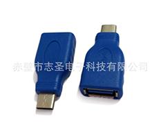 批发 USB 3.1 Type-c转接头 公转usb3.0母镀镍OTG功能 3.1转接头