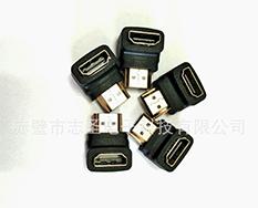直角转换头 HDMI公转母直角 90°母头半包转接头 M/F转接头批发