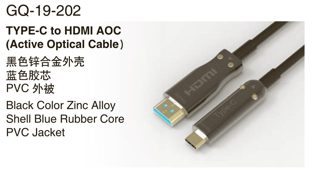 TYPE-C TO HDMI AOC