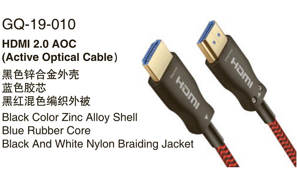 HDMI 2.0 AOC有源光纤